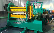 Aluminum plate color steel embossing line